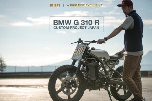BMW Motorrad Japan x Wedge G 310 R