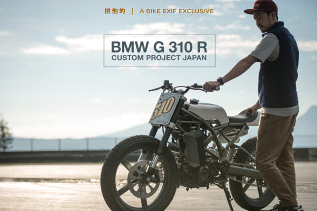 Custom BMW G 310 R tracker by Wedge Motorcycles of Japan